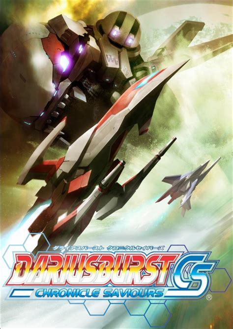 Dariusburst Chronicle Saviours review dariusburst chronicle saviours gamer