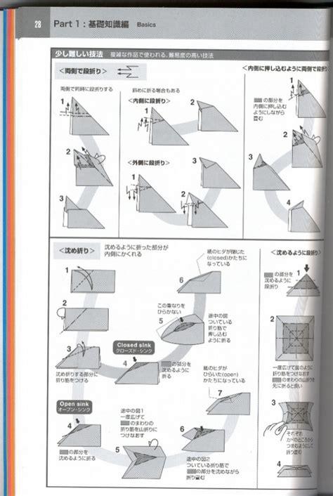 World Of Complex Origami - world of complex origami 28 images complex origami