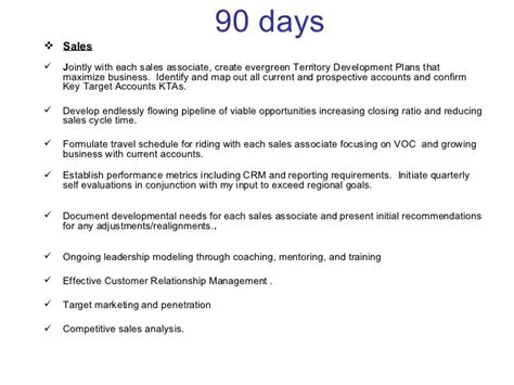 30 60 90 days plan to meet goals for new organization