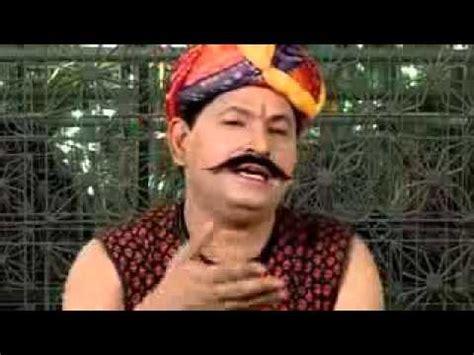 bhole di baraat mp3 download download khale bajre ki roti bhole nath bhang khani bhul