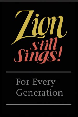 gospel and for generation now books the holy hip hop database the ultimate christian