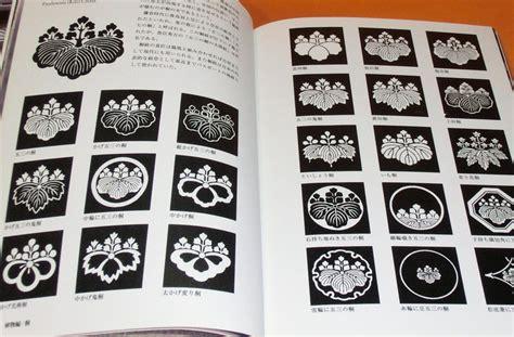 Sa Emblem Katana japanese crest design book japan mon monsho mondokoro