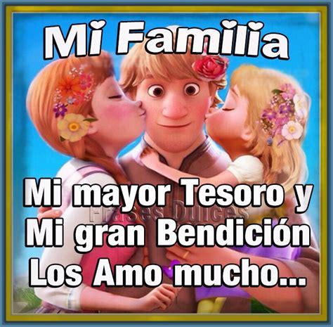 Imagenes Bellas Para La Familia | imagenes bonitas para familia imagenes bonitas para