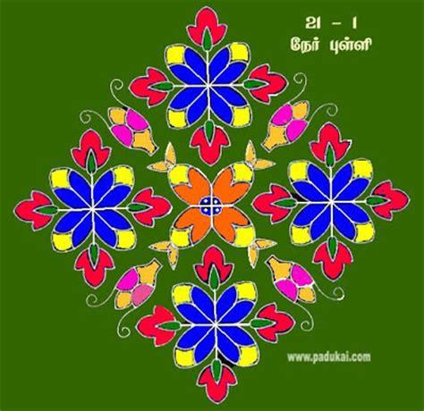 design flower kolam with dots win min flower kolams dot pattern flower kolam and