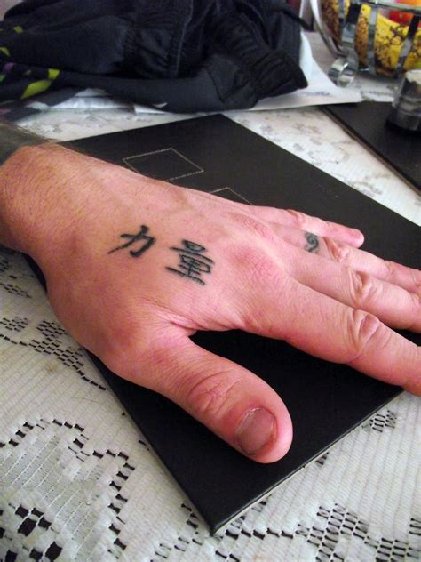 self tattoo steve richings tatfolio self symbols