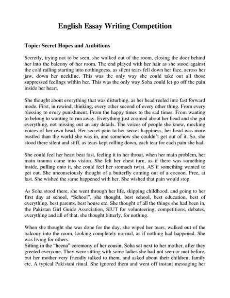 Essay On by Essays For Students Resume Template Easy