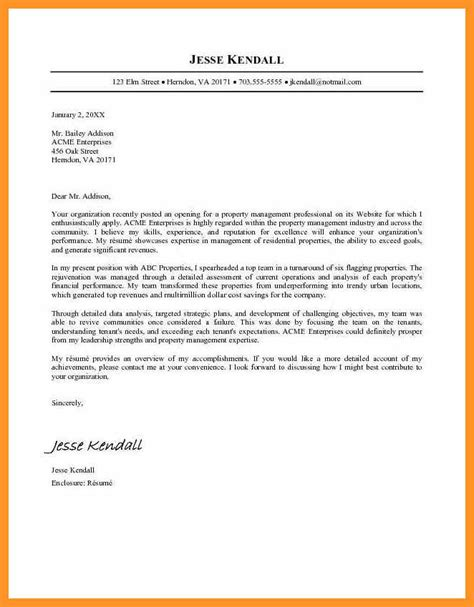 word 2010 cover letter template cover letter template word 2010 pictures to pin on