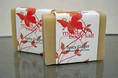 Yasira Spicy Bar Soap spicy bar soap mind salt