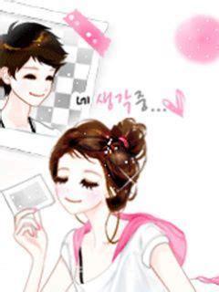 wallpaper animasi korea kartun lucu imeildacmuetz