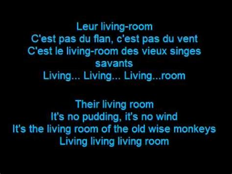 paris combo living room living room paris combo french subs francais anglais french english youtube