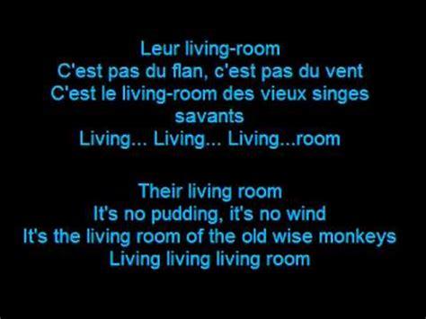 paris combo living room living room paris combo french subs francais anglais on my
