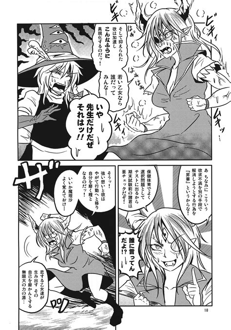 kirisame marisa, kamishirasawa keine, and ex-keine (touhou