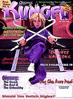 Dvd Martial Arts Alex Tao Iron And Power Meditation kungfu magazine 1996 feb mar issue