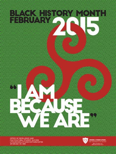 womens month theme 2015 black history theme 2015 search results calendar 2015