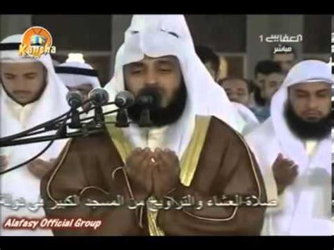 New Mishary 1 new recitation style by mishary rashid witr salah part 1 funnycat tv