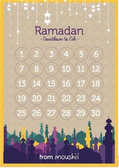 printable ramadan calendar 2015 17 best ideas about ramadan decorations on pinterest