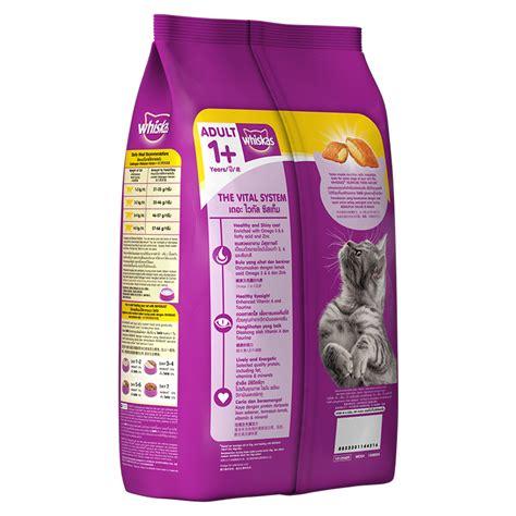 Whiskas Dewasa Tuna 12 Kg whiskas chicken flavour cat food 1 2 kg dogspot pet supply store