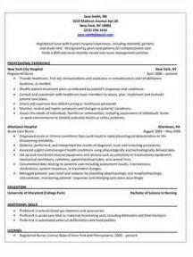 Resume Pacu Pacu Resume Objective