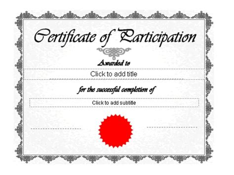 templates for certificates of participation http