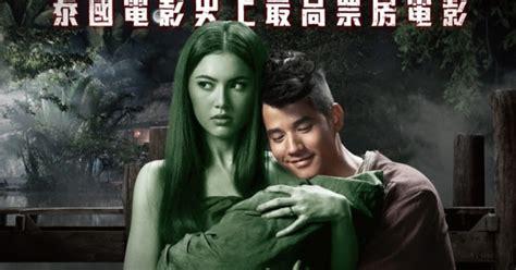 film thailand box office hong kong release dates box office 香港即將上映電影票房 the re