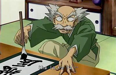 Kekian Isi 7 kekkaishi anime animeclick it