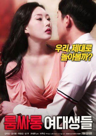 film semi china 18 hot 2016 nonton room salon college girls 2018 film subtitle