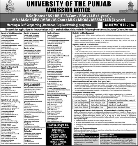 Mba Admission In Quaid E Azam by Punjab Admission 2015 In Morning Evening And
