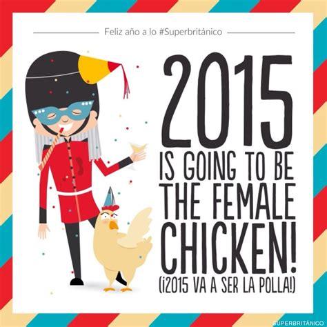 imagenes whatsapp feliz año 2015 15 mensajes para felicitar la nochevieja y 2015 en