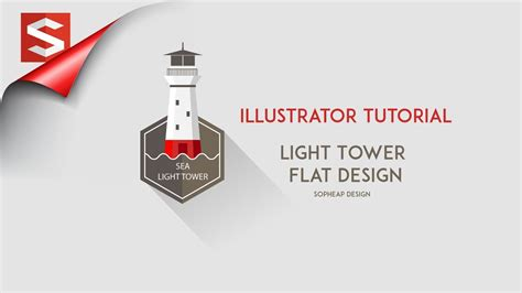 illustrator tutorial light illustrator tutorial sea light tower flat design