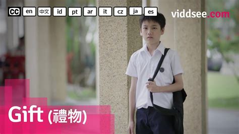short film drama queen gift 禮物 do your parents embarrass you viddsee com