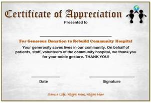 Certificate Of Appreciation For Donation Template by 10 Certificate Of Appreciation For Donation