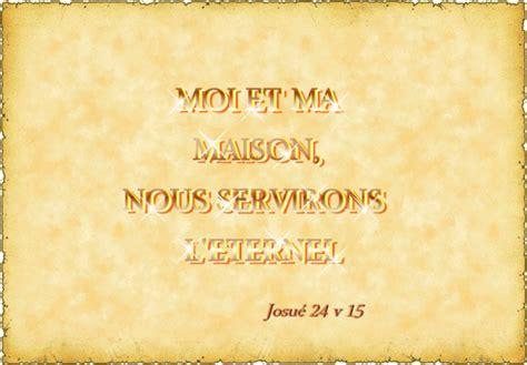 image biblique vous avez cherch 233 image biblique voyages cartes