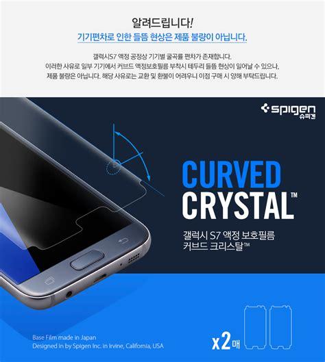 Spigen Lcd Cr For Htc 10 Best Seller spigen galaxy s7 edge screen protector curved hd