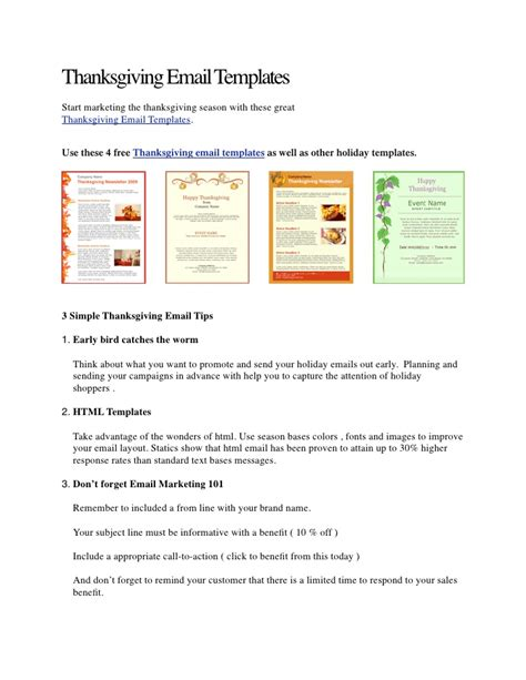 thanksgiving email templates