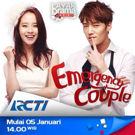 film korea terbaru di rcti 2014 jadwal tayang drama korea rcti terbaru simpleaja com