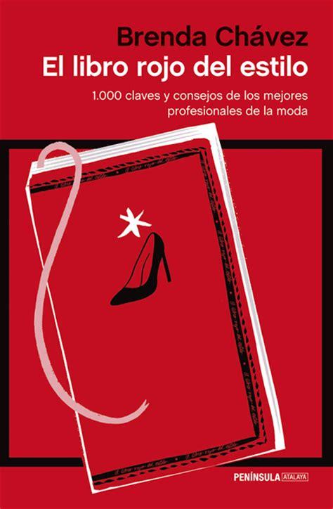 el libro rojo de el libro rojo del estilo pdf to jpg