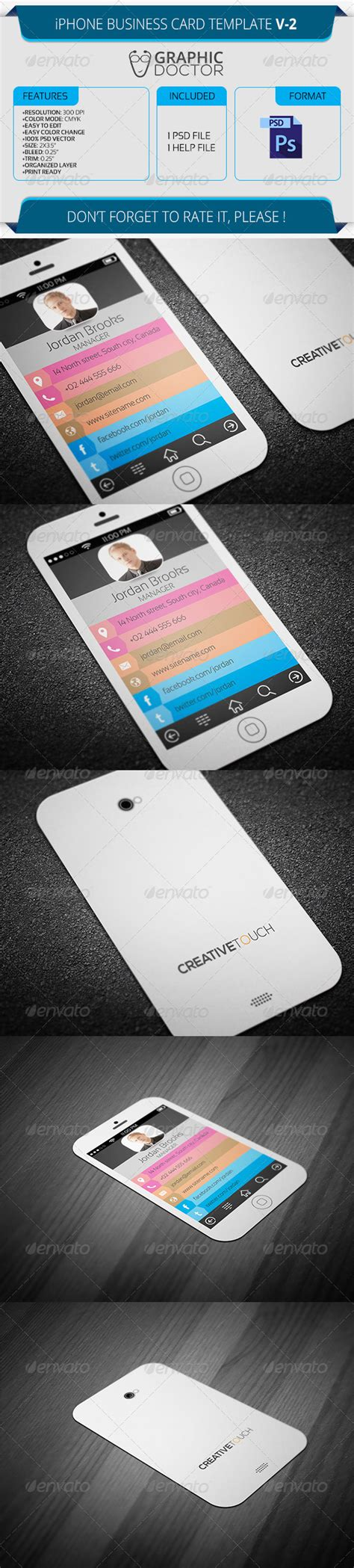 iphone business card template iphone business card template v 2 by graphicdoctor