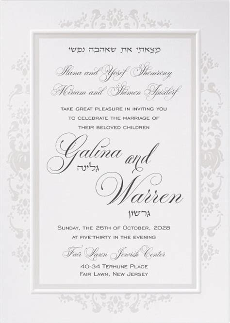 Wedding Invitations Embossed Border by Pearl Embossed Border Wedding Invitation White