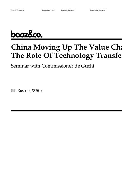 What Is The Function Of A Technology Transfer Office by China Moving Up The Value Chain And Of Technology