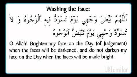dua while entering bathroom dua during wudu youtube