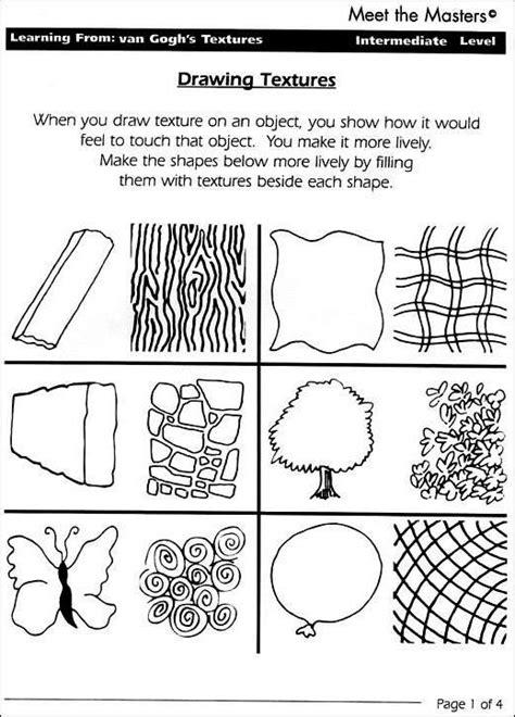 Texture Pattern Learning | texture worksheet art homeschool materials ideas