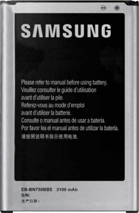 Batere Samsung Note 3 Neo Gr N750 Original 100 samsung eb bn750 skroutz gr