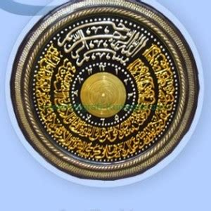 Jam Dinding Kaligrafi Ayat Kursi kaligrafi ayat kursi jam dinding kaligrafi kuningan kaligrafi kuningan