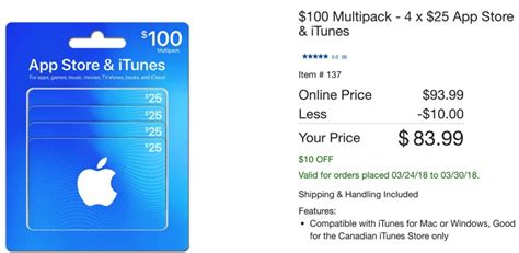 Purchase Icloud Storage With Itunes Gift Card - it s back costco has itunes cards on sale for 20 off iphone in canada blog
