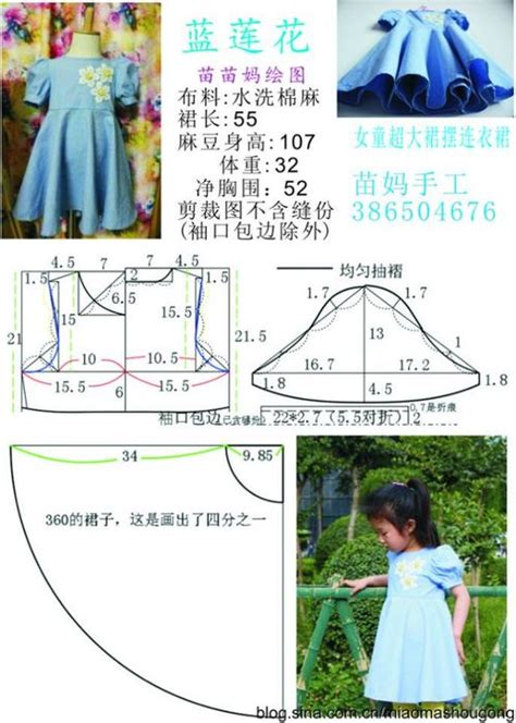 Dress Cewek Oliver 1000 images about pola baju anak on toddlers