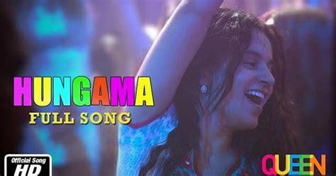 queen film dj song hungama hungama ho gaya remix