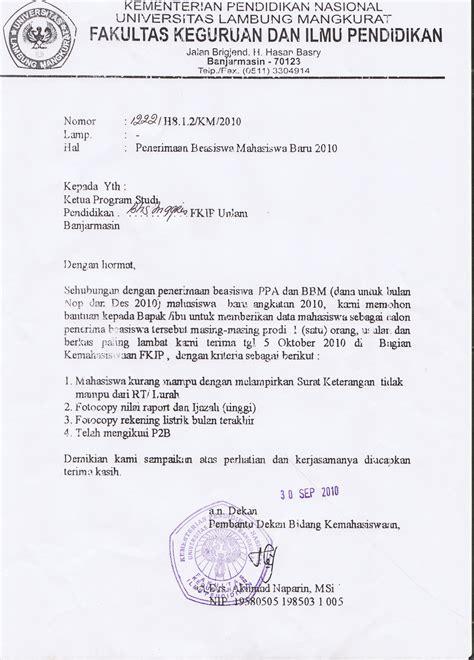Cara Buat Ban Pt Akreditasi by September 2010 Dept Of Fkip Unlam