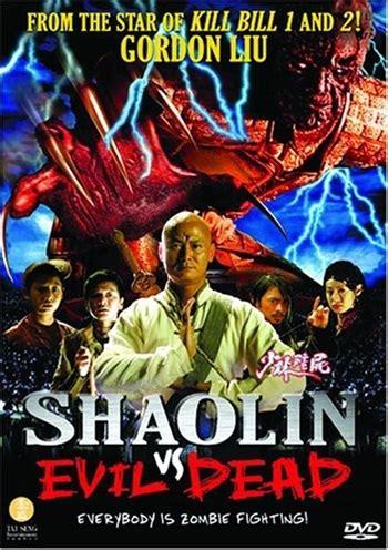 film shaolin vs evil dead shaolin vs evil dead 2004 the zombie site
