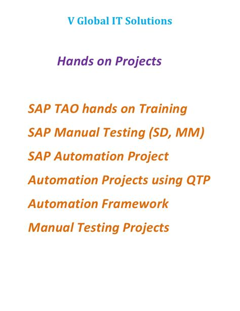 sap tao 2 0 sap erp testing sap testing hp alm training v global it solutions sap xi pi