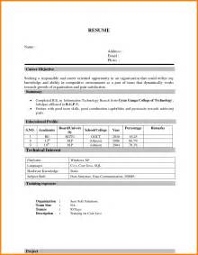 Updated Resume Format by Updated Cv Format Ledger Paper